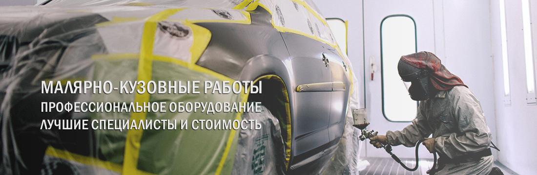 АВТОКОМПЛЕКС «MS48»