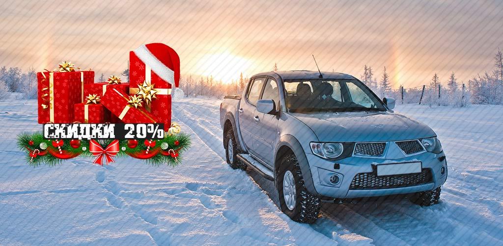 Новогодние праздники вместе с автосервисом «СПб-глушитель»!